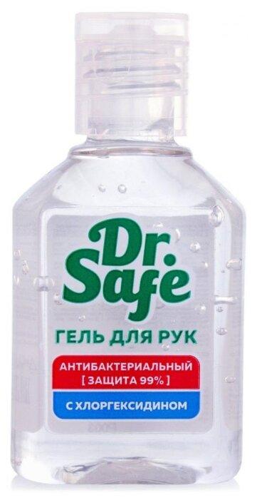 Dr. Safe Гель для рук антибактериальный