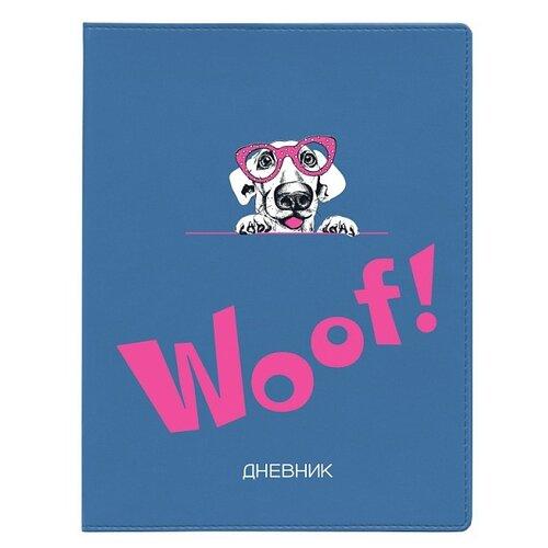 Фото - Альт Дневник Умный песик 10-252 синий/розовый альт дневник остров сокровищ синий белый