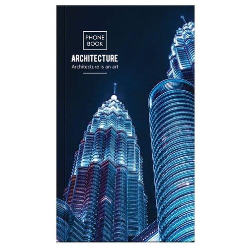 Купить Телефонная книга OfficeSpace Путешествия. Architecture, А5, 80 листов, синий/голубой, Ежедневники, записные книжки