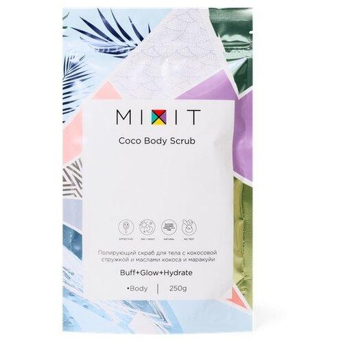 MIXIT Скраб для тела с кокосовой стружкой полирующий, 250 г rich шоколад молочный с кокосовой стружкой 70 г