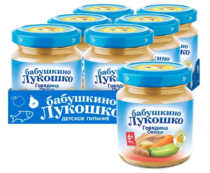 Купить Пюре Бабушкино Лукошко говядина-овощи (с 6 месяцев) 100 г, 6 шт. по низкой цене с доставкой из Яндекс.Маркета