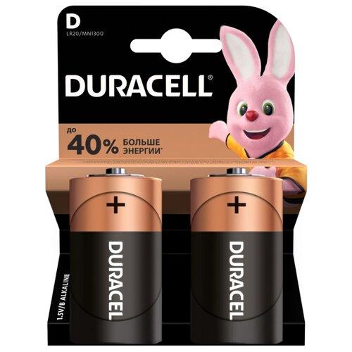 Фото - Батарейка Duracell Basic D, 2 шт. батарейка duracell basic aa 18 шт