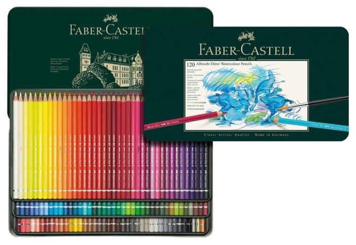 Faber-Castell Карандаши акварельные Albrecht Durer, 120 цветов (117511) — цены на Яндекс.Маркете