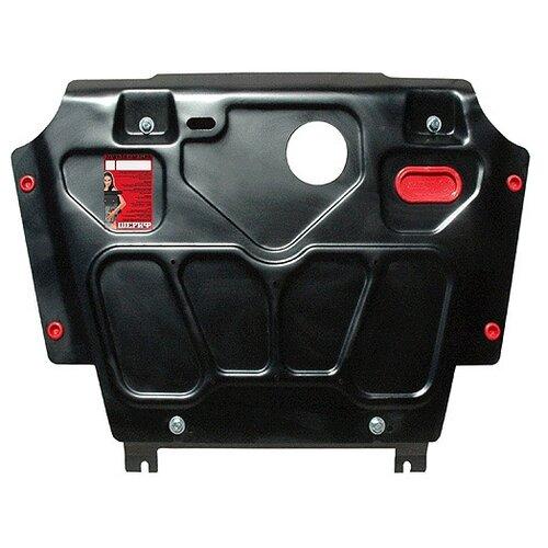Защита картера двигателя и коробки передач Sheriff 24.1576 для Toyota