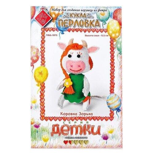Перловка Набор для шитья текстильной игрушки Коровка Зорька (ПФД-1073).