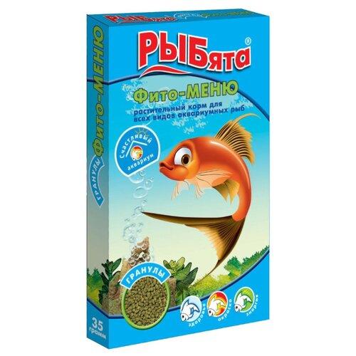 цена на Сухой корм для рыб Зоомир Рыбята Фито-меню гранулированный 35 г