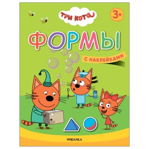 Купить Книжка с наклейками Три кота. Учимся с котятами. Формы , Мозаика-Синтез, Книжки с наклейками