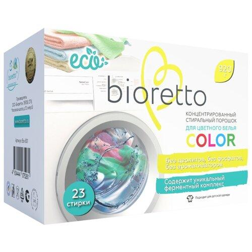 Стиральный порошок Bioretto концентрированный для цветного белья COLOR, 0.92 кг бытовая химия lv концентрированный стиральный порошок для цветного белья 1 6 кг