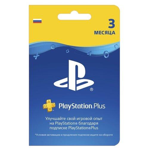Фото - Sony Карта оплаты подписки PlayStation Plus 3 месяца карты оплаты