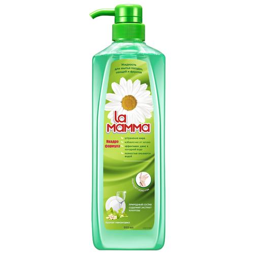 La Mamma Жидкость для мытья посуды, овощей и фруктов с ароматом лемонграсса с дозатором