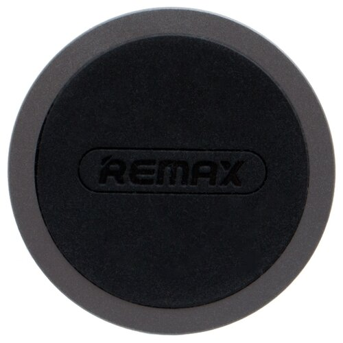 Магнитный держатель Remax RM-C30 серый