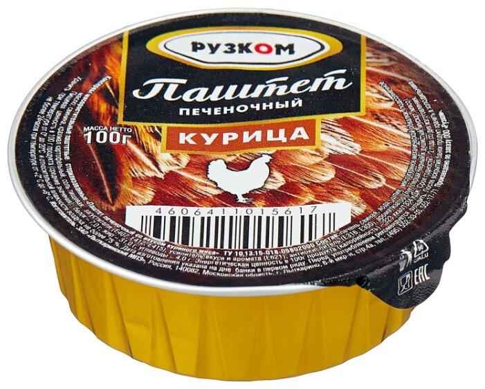 Паштет Рузком печёночный «Курица» 100 г