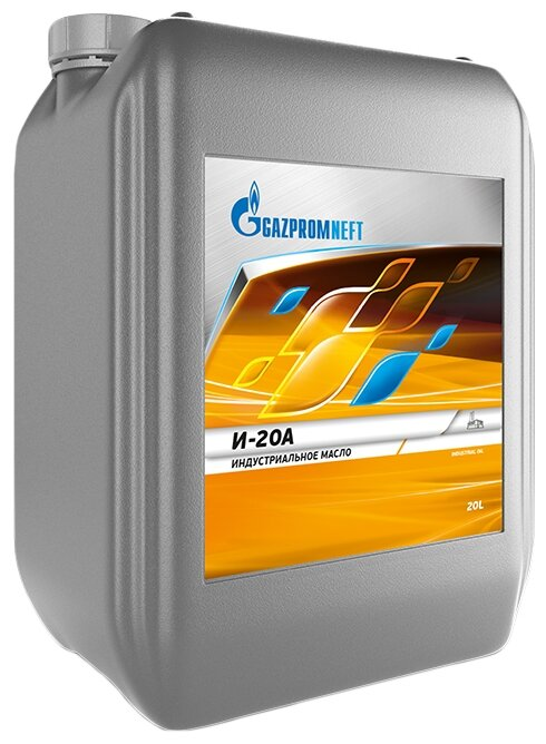 Масло GAZPROMNEFT И-20А 2389905141