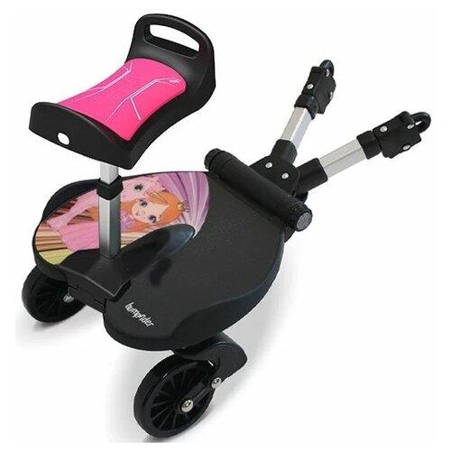 Bumprider Подножка Seat+ с сиденьем для второго ребенка Princess pink