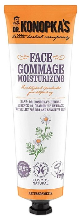 Dr. Konopka's Dr. Konopka s гоммаж для лица Face gommage moisturizing увлажняющий