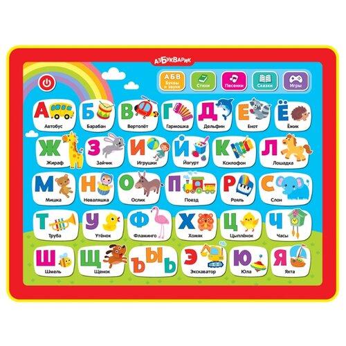 Купить Планшет Азбукварик Азбука в стихах красный, Детские компьютеры
