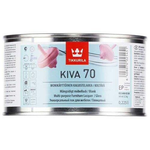 Лак Tikkurila Kiva 70 полиакриловый бесцветный 0.23 л лак акрилатный tikkurila kiva 70 ep глянцевый 0 9 л