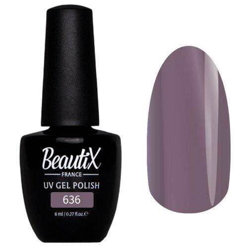 Купить Гель-лак для ногтей Beautix First Impression, 8 мл, 636