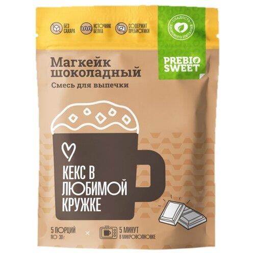 PREBIO SWEET смесь для выпечки Магкейк шоколадный, 0.15 кг