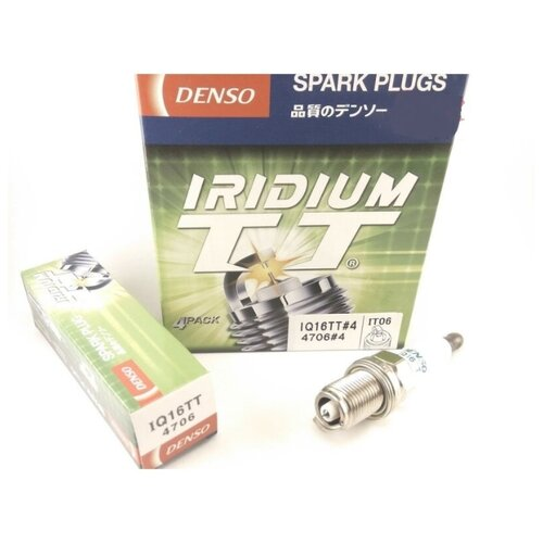 Свечи зажигания иридиевые Denso IQ16TT (4шт. компл.)