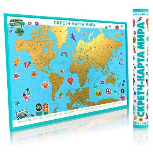 Smart Gift Стираемая карта мира Love Edition подарочная А2 42х59см