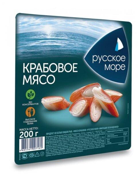 Русское Море Крабовое мясо из белых видов рыб охлажденное