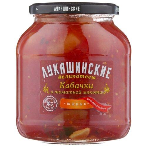 Кабачки в томатной мякоти южные ЛУКАШИНСКИЕ стеклянная банка 670 г