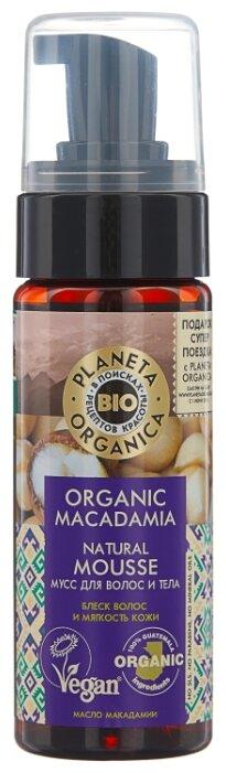 Мусс для тела Planeta Organica Organic Macadamia