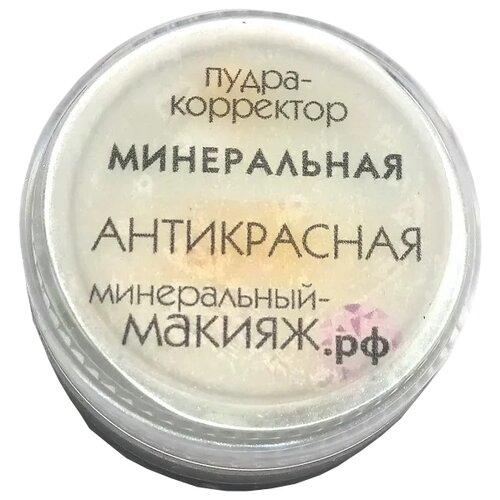 Минеральный-макияж.рф Пудра-корректор минеральная Антикрасная, оттенок зеленый