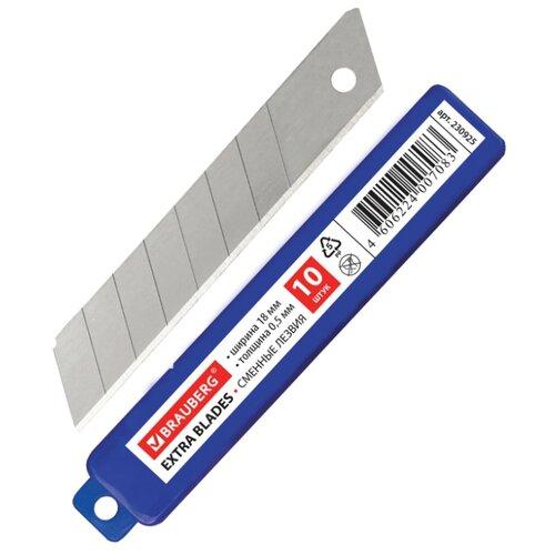Купить BRAUBERG Сменные лезвия 230925 18 мм (10 шт.) серебристый, Ножи канцелярские
