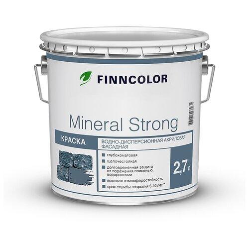Краска акриловая FINNCOLOR Mineral Strong матовая бесцветный 2.7 л