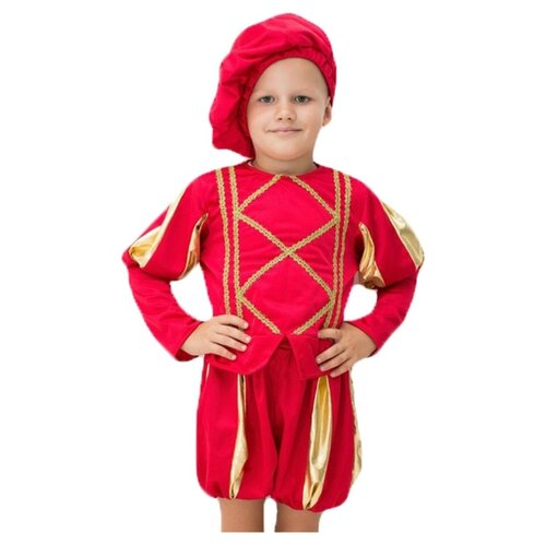 Купить Костюм Бока Принц, красный/золотой, размер 122-134, Карнавальные костюмы
