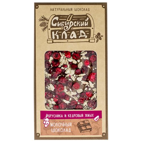 Шоколад Сибирский Клад молочный Брусника и кедровый жмых, 100 г