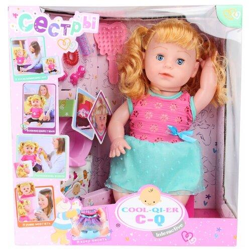 Фото - Интерактивная кукла COOL-QI-ER Любочка, 40 см, 69887 qi dasen
