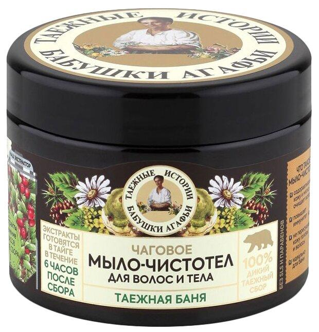Мыло чистотел мягкое Рецепты бабушки Агафьи Таежная
