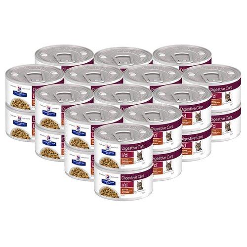 Корм для кошек Hill's Prescription Diet при проблемах с ЖКТ, с курицей 24шт. х 82 г (кусочки в соусе)