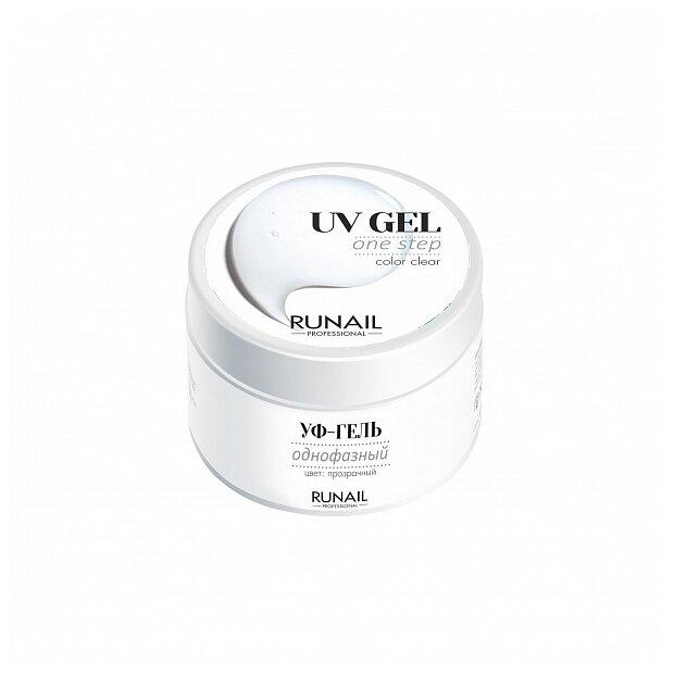 Гель Runail UV Gel One Step однофазный, 56г