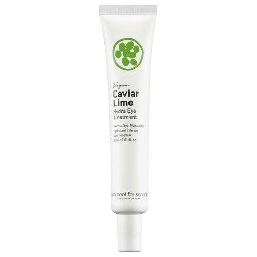 Too cool for School Крем для кожи вокруг глаз с экстрактом икристого лайма Caviar Lime 30 мл