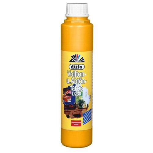 Колеровочная краска Dufa Vollton und Abtonfarbe D230 желтый 0.75 л