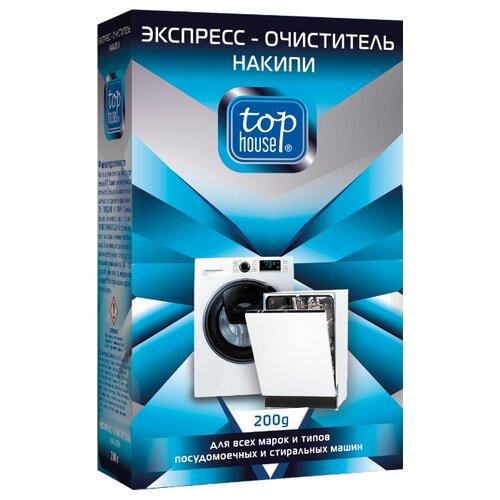 Top House Порошок экспресс-очиститель накипи 200 г