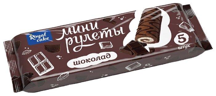 Мини-рулет Royal Cake декорированный со вкусом шоколада (5 шт.)