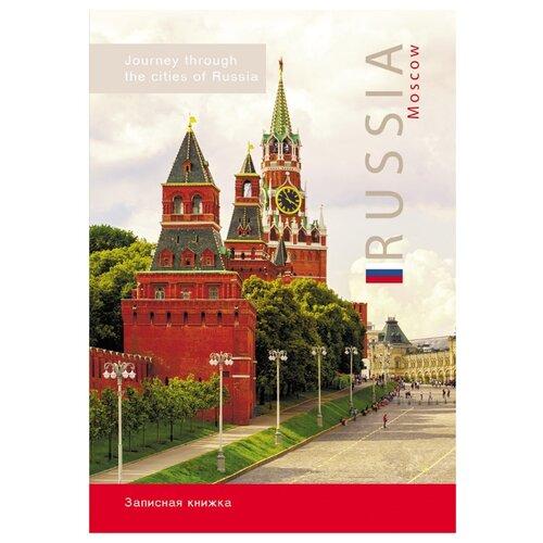 Записная книжка Collezione Города России, Москва, Кремль, А5, 80 листов, разноцветный