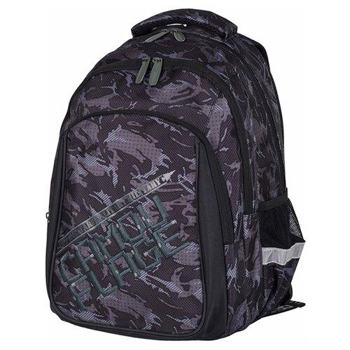 Купить Berlingo рюкзак Comfort Millitary, серый/черный, Рюкзаки, ранцы