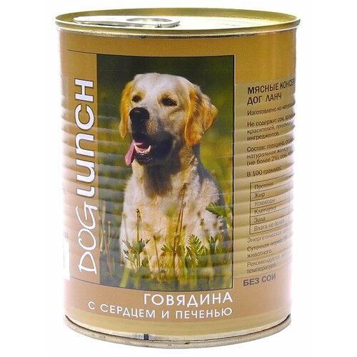 Корм для собак Dog Lunch Говядина с сердцем и печенью в желе для собак (0.75 кг) 1 шт. корм смайли говядина в желе 750g для собак 81069