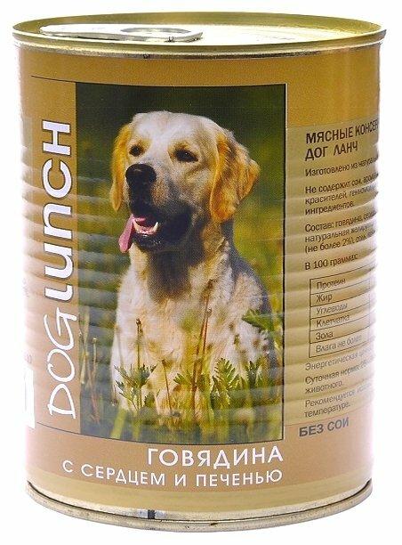 Корм для собак Dog Lunch Говядина с сердцем и печенью в желе для собак (0.75 кг) 1 шт.