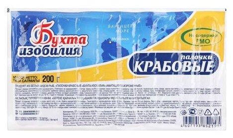 Бухта Изобилия Крабовые палочки замороженные 200 г