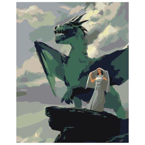 Купить Картина по номерам Живопись по Номерам Девушка и дракон , 40x50 см, Живопись по номерам, Картины по номерам и контурам