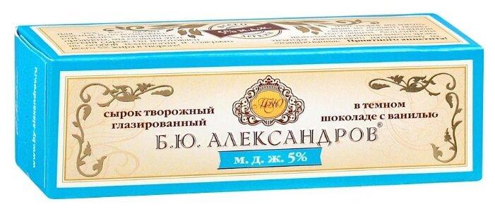 Сырок глазированный Б.Ю.Александров в темном шоколаде с ванилью 5%, 50 г