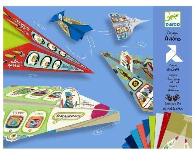 DJECO 8760 Набор для создания оригами