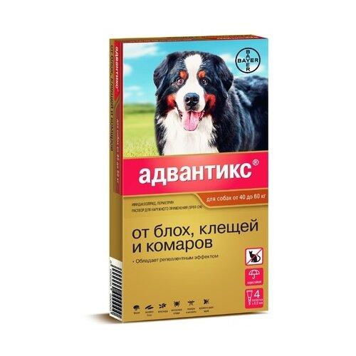 Адвантикс (Bayer) капли от блох и клещей инсектоакарицидные (4 пип) для собак и щенков от 40 до 60 кг адвантикс капли адвантикс от блох клещей и комаров для щенков и собак весом от 1 5 до 4 кг 4 пипетки